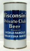 Wisconsin's Private Club photo