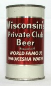 Wisconsin's Private Club photo