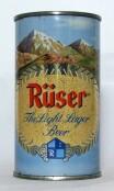 Ruser (Arizona) photo